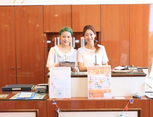 守山区の美容室 Hair MIU 夏の感謝祭